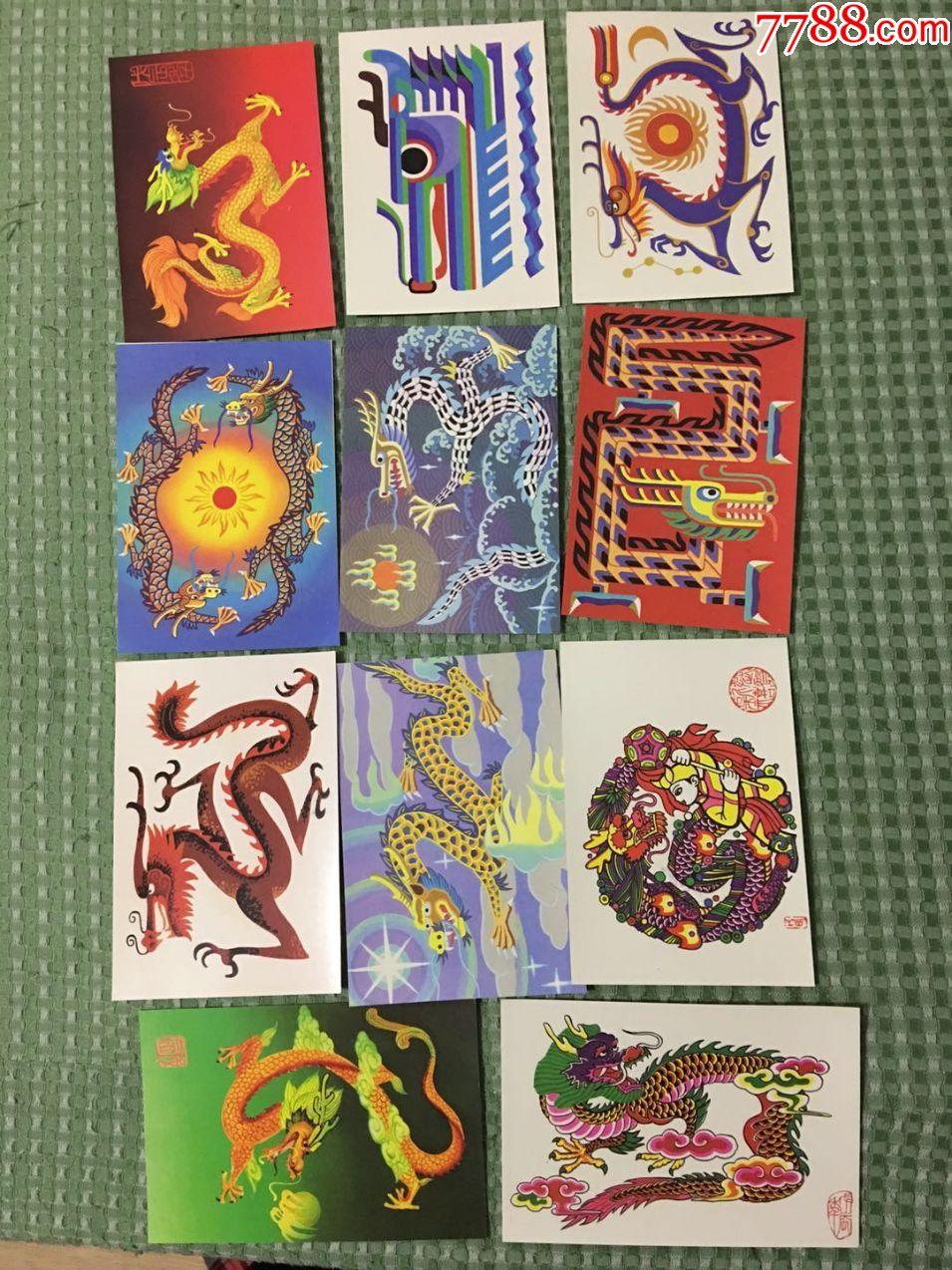 1988年戊辰年龙明信片,一套11枚,上海市邮票公司发行,(au19425666)_