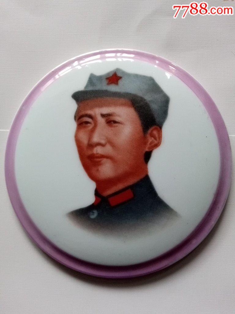 10.9厘米大瓷章一枚(au19430676)_