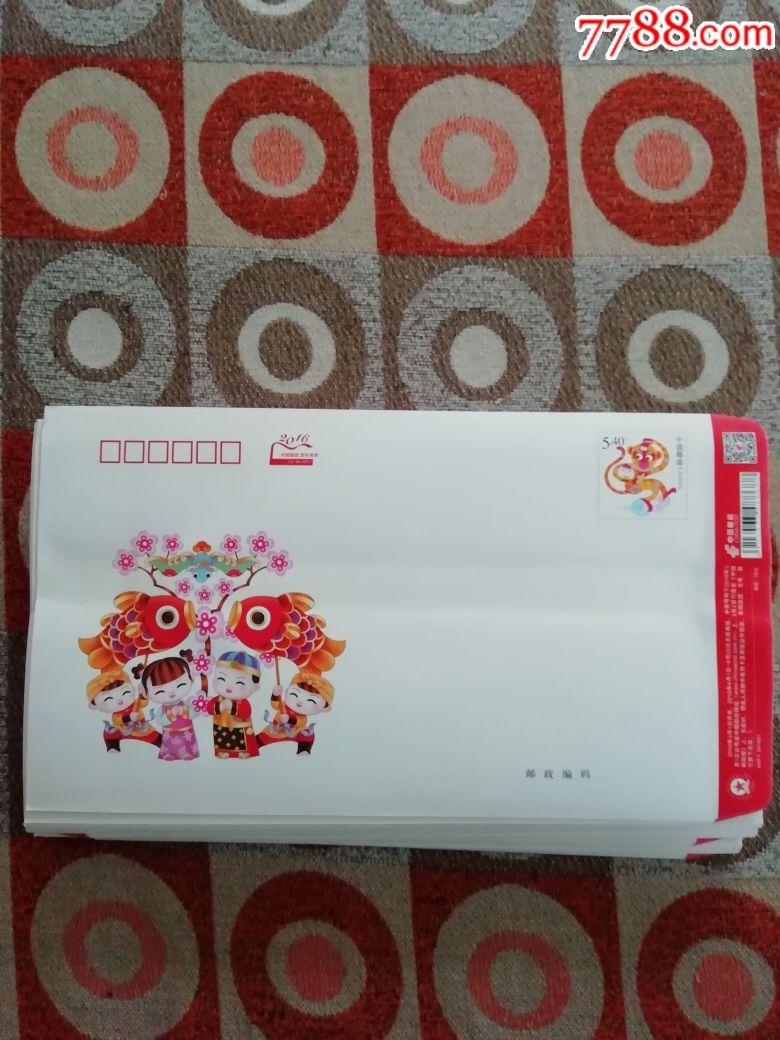 中国邮政贺年有奖5.4元邮资封50个(au19434329)_
