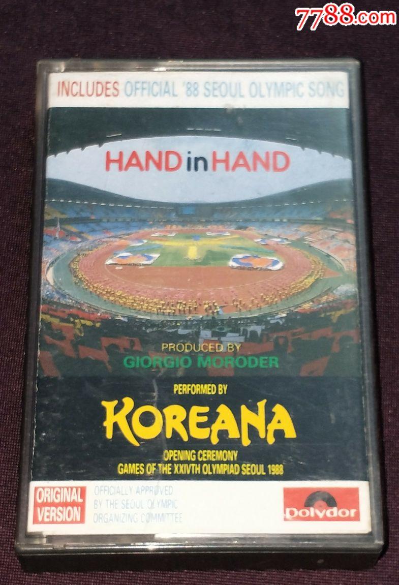 1988汉城奥运会主题歌《手拉手》中图进口外国磁带(au19447887)_