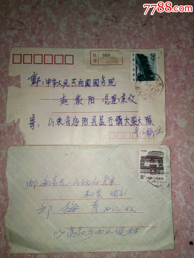 美�g封(au19450019)_