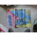魂断蓝桥-¥20 元_电影海报_7788网