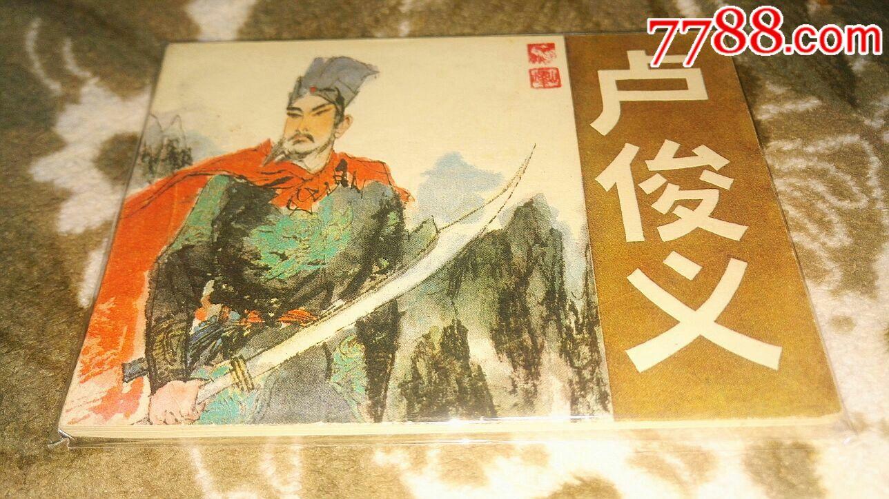 �R俊�x水�G人物故事(au19536811)_