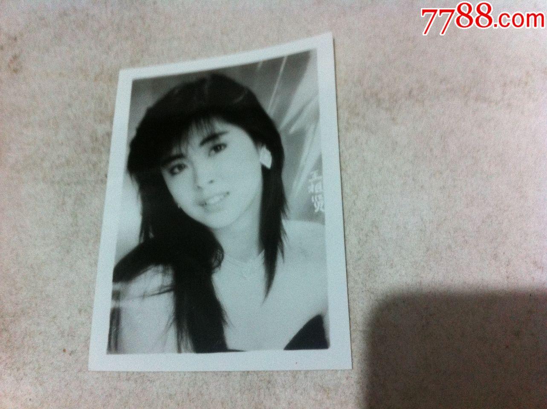 黑白明星小照--王祖贤【大3寸】(au19563745)_