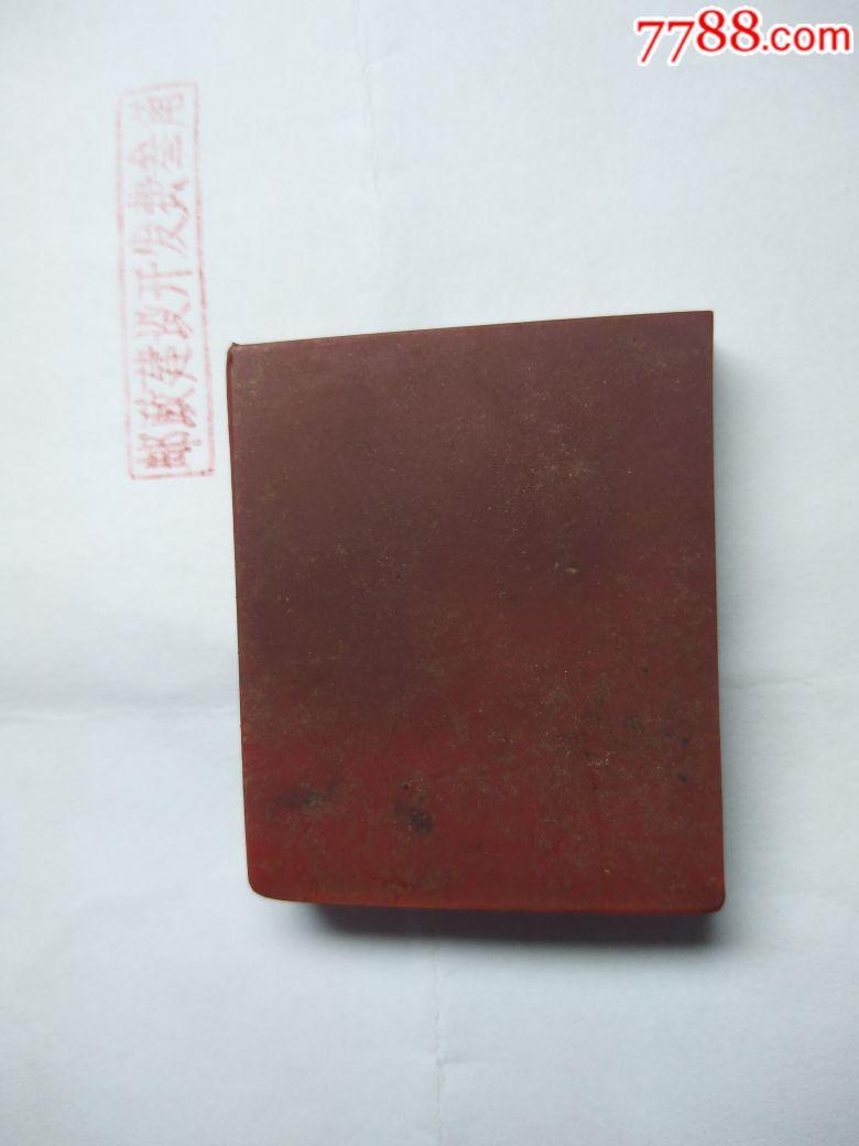 邮政建设开发费叁角(au19565250)_