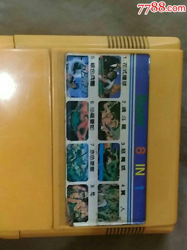 游戏卡打包,其中一个蓝色卡心_第2张_