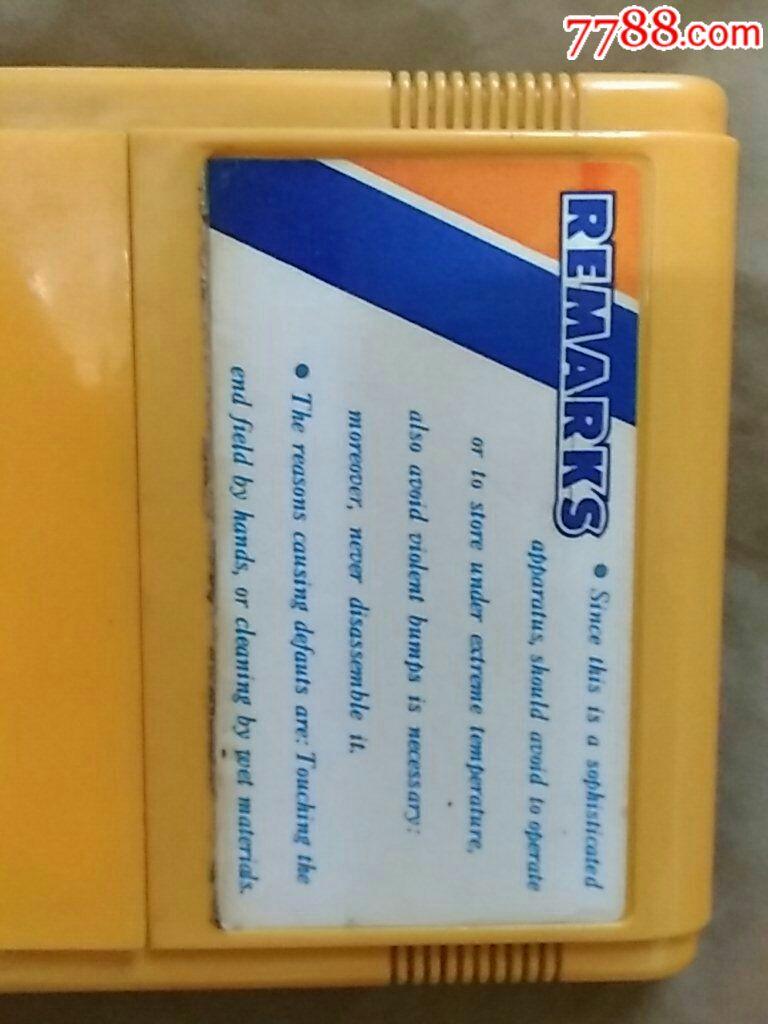 游戏卡打包,其中一个蓝色卡心_第3张_