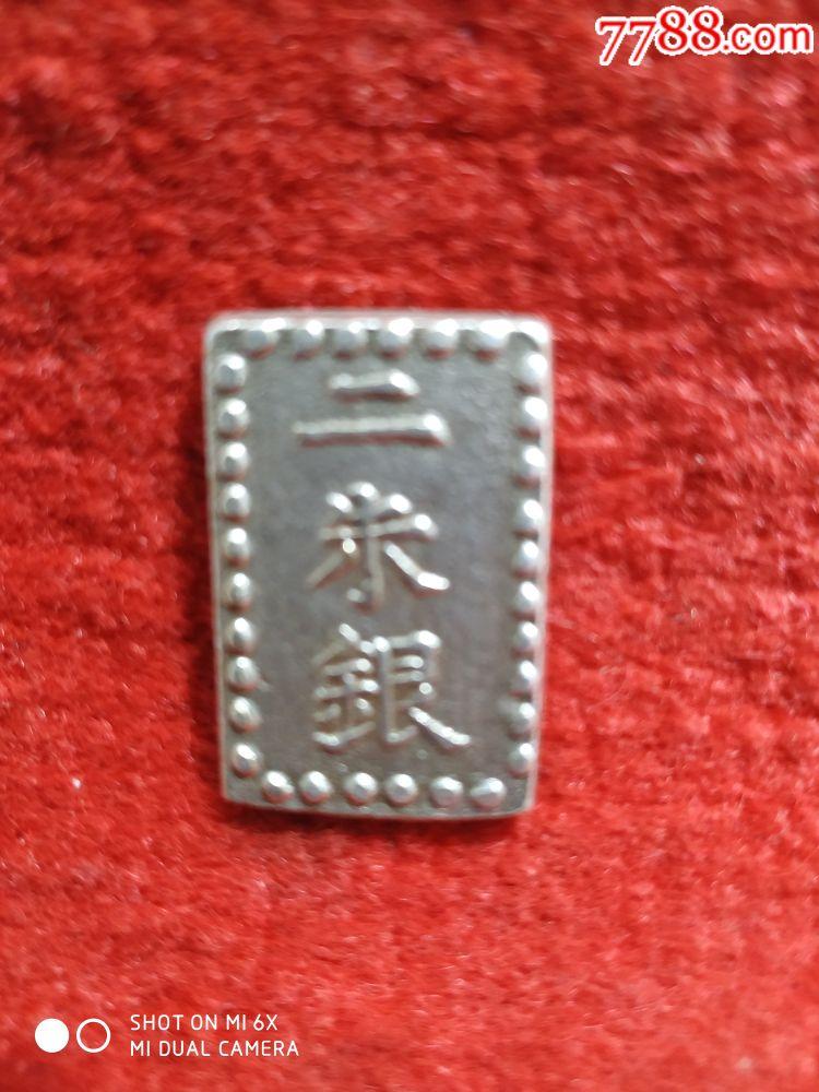 日本银锭_第1张_