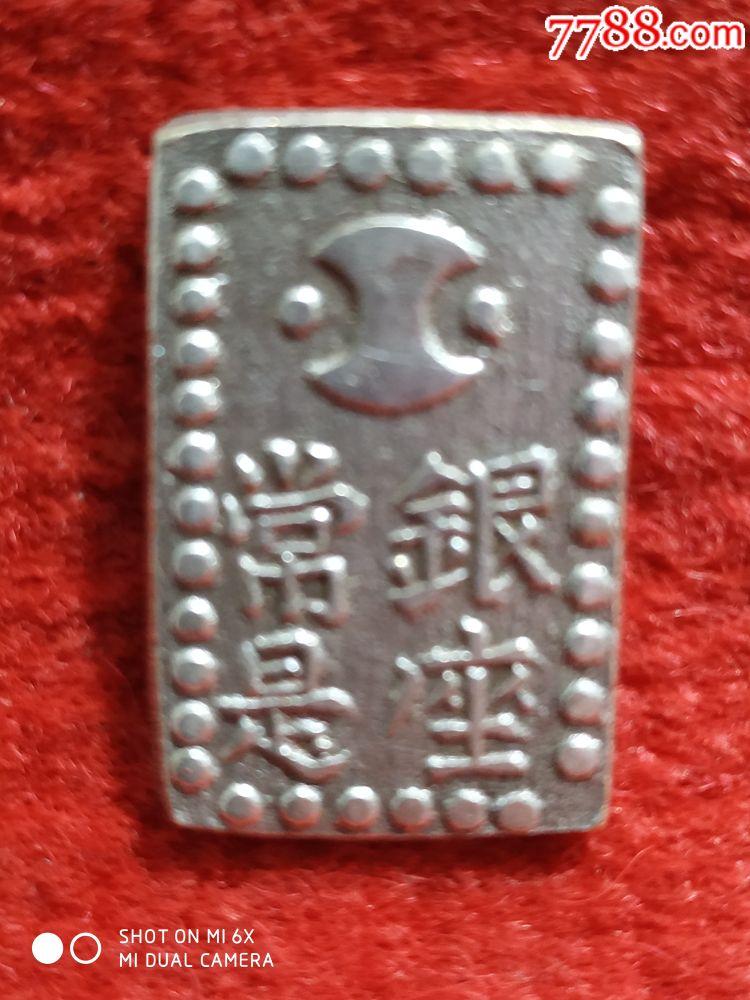 日本银锭_第2张_