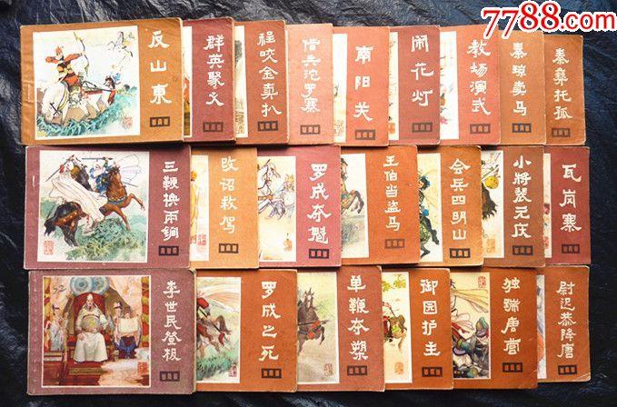 �f唐【1-22集整套合拍】【新年��惠低售.百�N�D���g迎�M店�x�】(au19584364)_