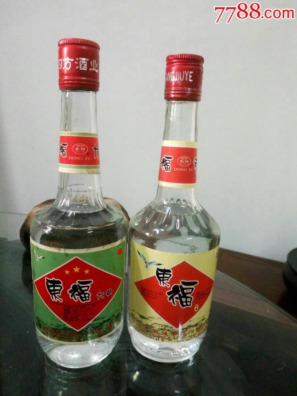东福酒*2(au19574307)_