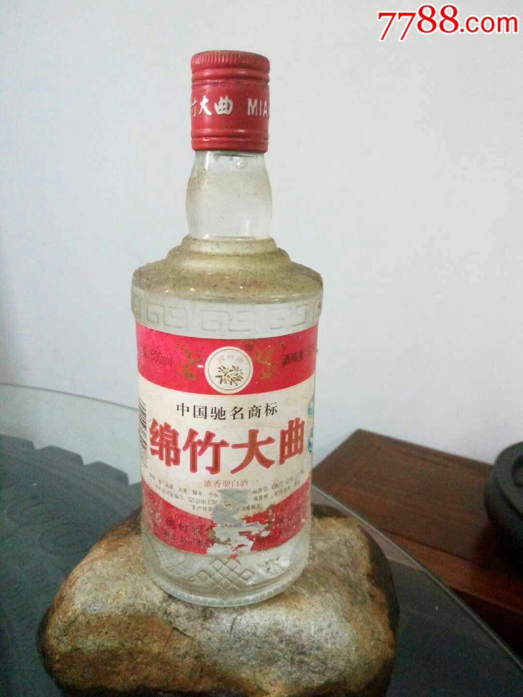 一瓶酒花火爆的棉竹大曲(au19574322)_