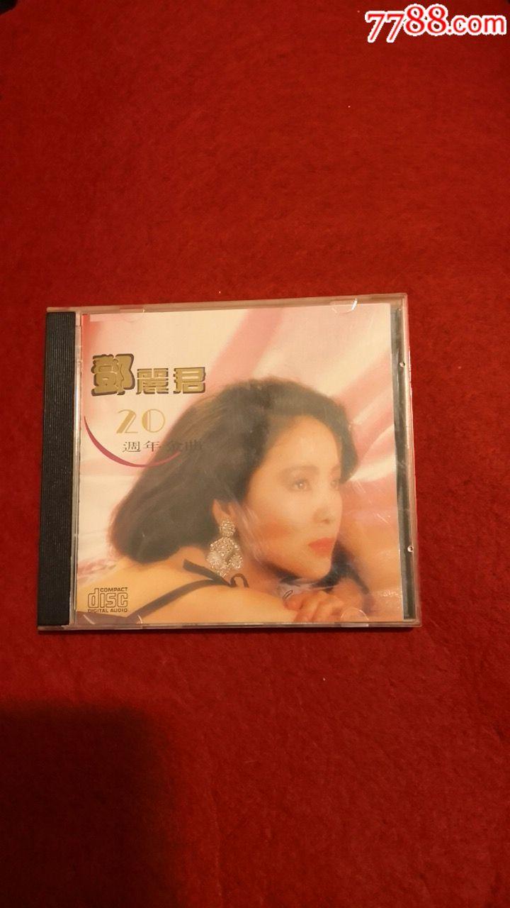 ���君CD(au19577128)_