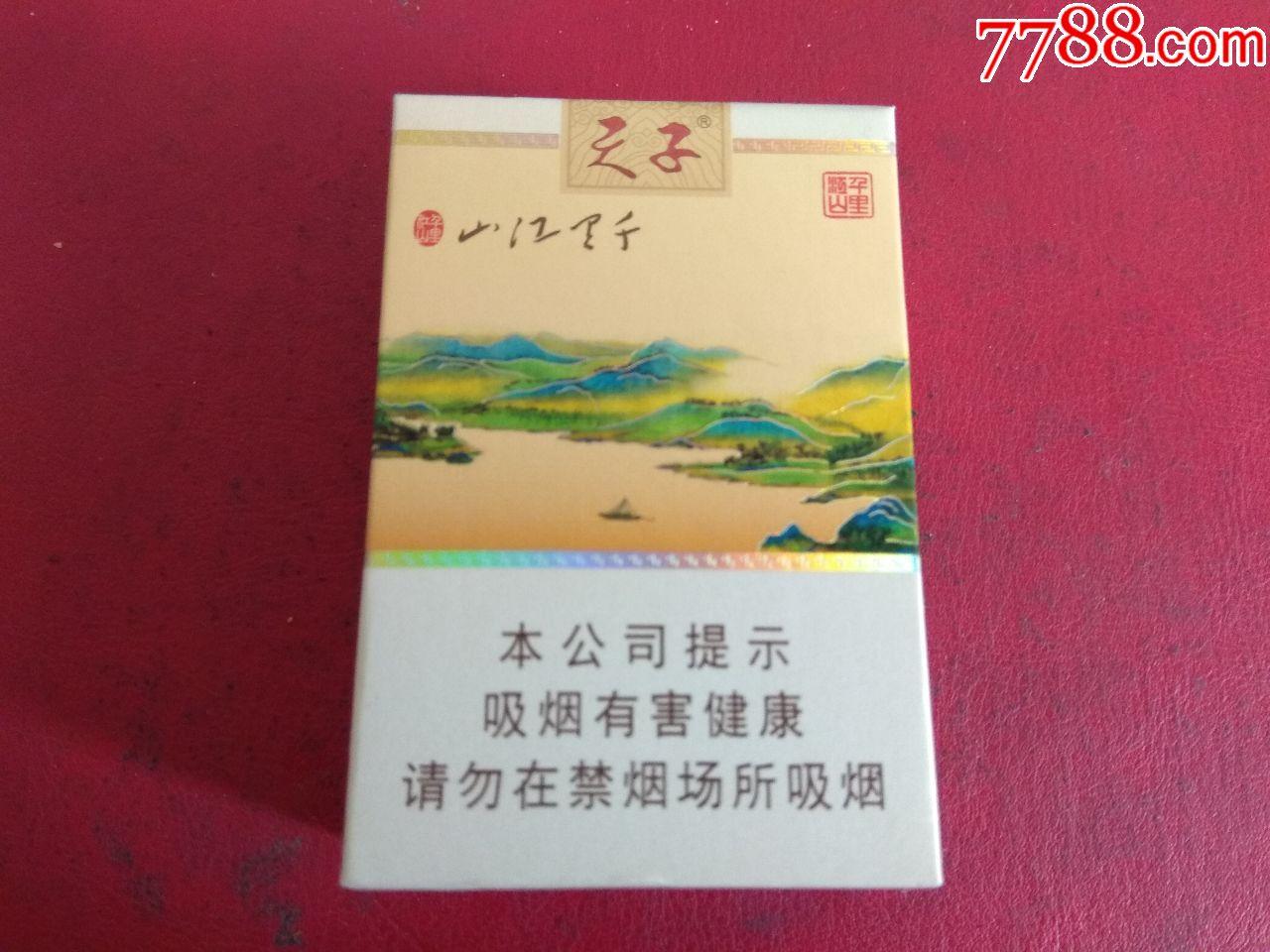 千里江山D劝阻版(au19582521)_