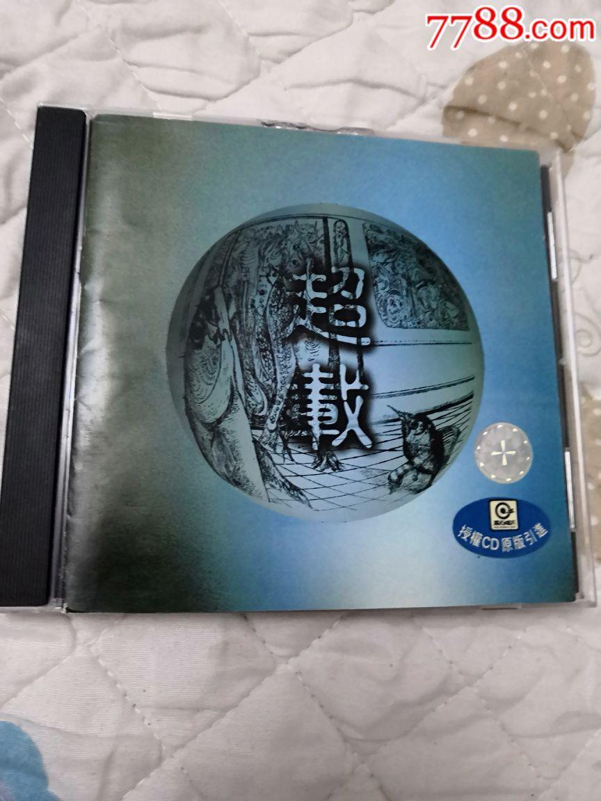 超载乐队同名专辑(au19583485)_