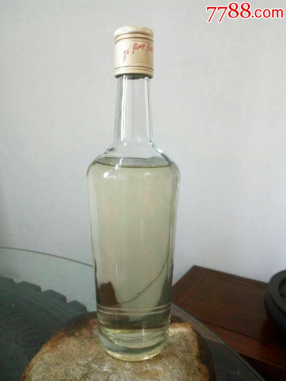 一瓶�o�斯啪�(au19589167)_