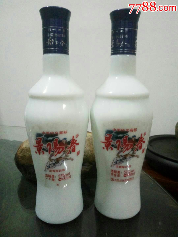 一�M景�春(au19589196)_