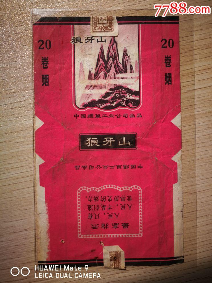 狼牙山(�Z�)(au19590713)_