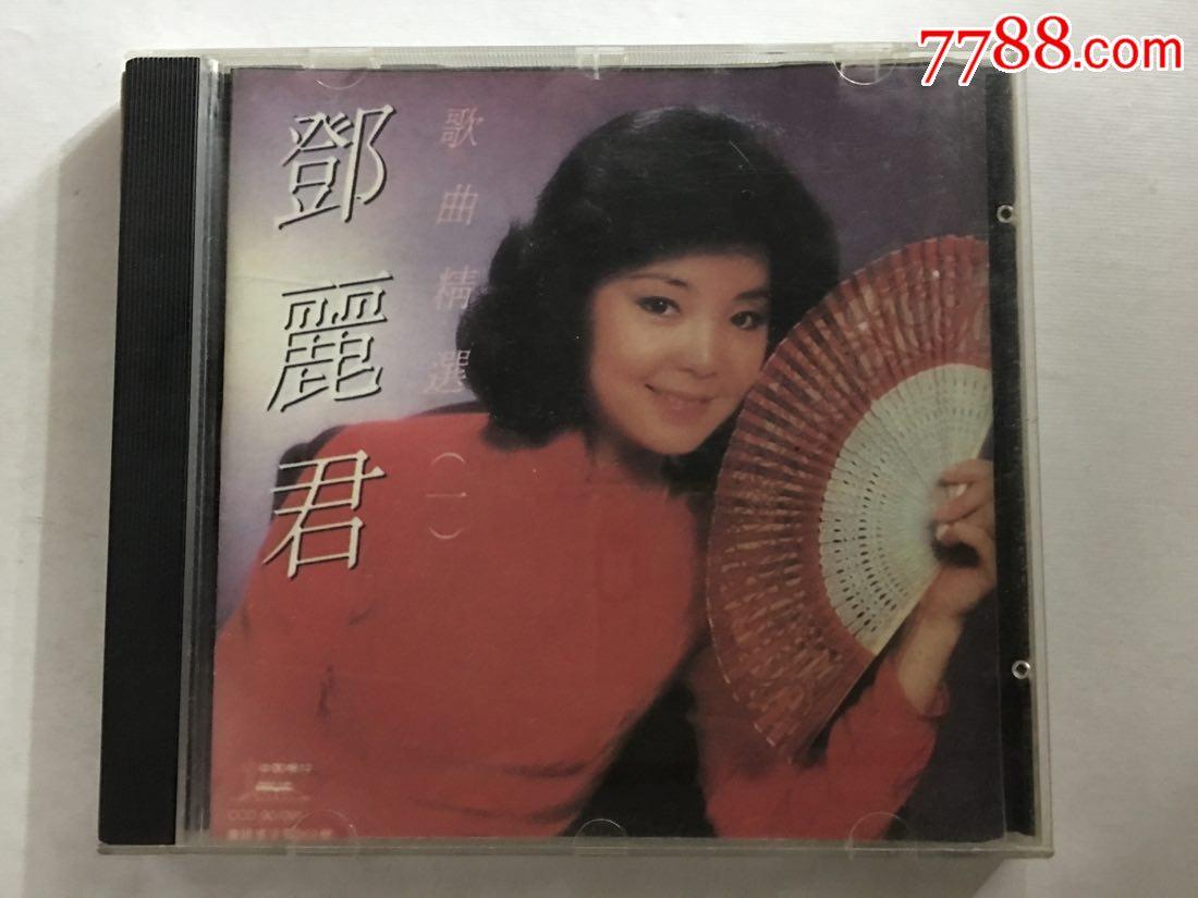 中唱深�w�M�y圈***���君歌曲精�x(一)(au19589929)_