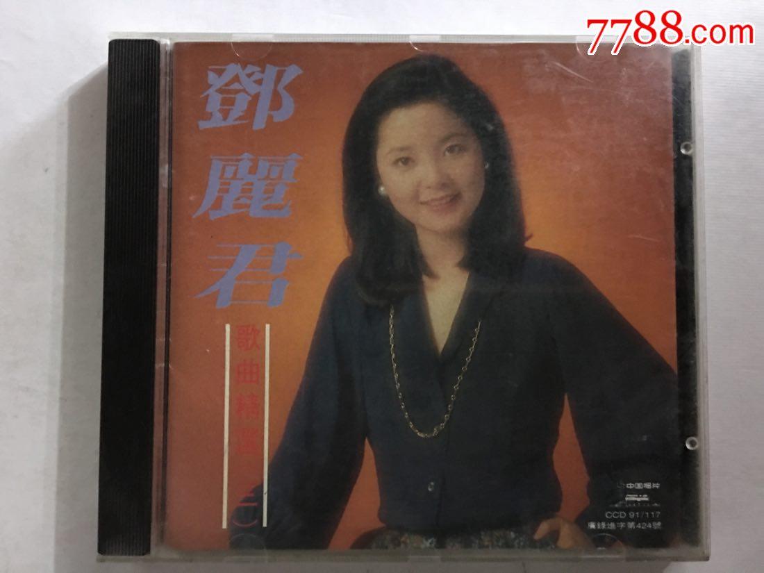 中唱深�w�M�y圈(�o糟四折歌�)****���君歌曲精�x(三)(au19589879)_