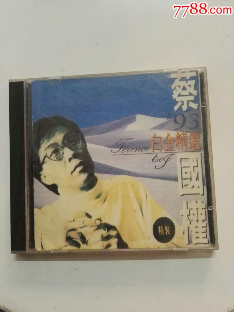 蔡����(au19597913)_