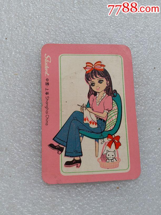 1980学生牌,请用学生牌纸制品年历卡(au19601491)_