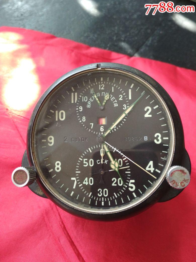 库存级苏联7针双计时航空表(au19616674)_
