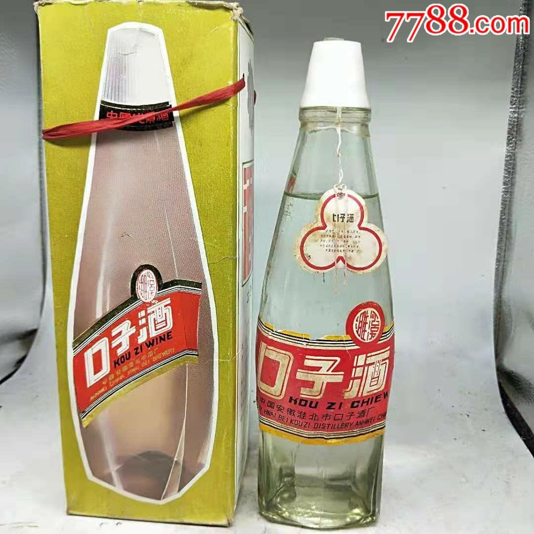 80年代双层盒口子酒(au19620537)_