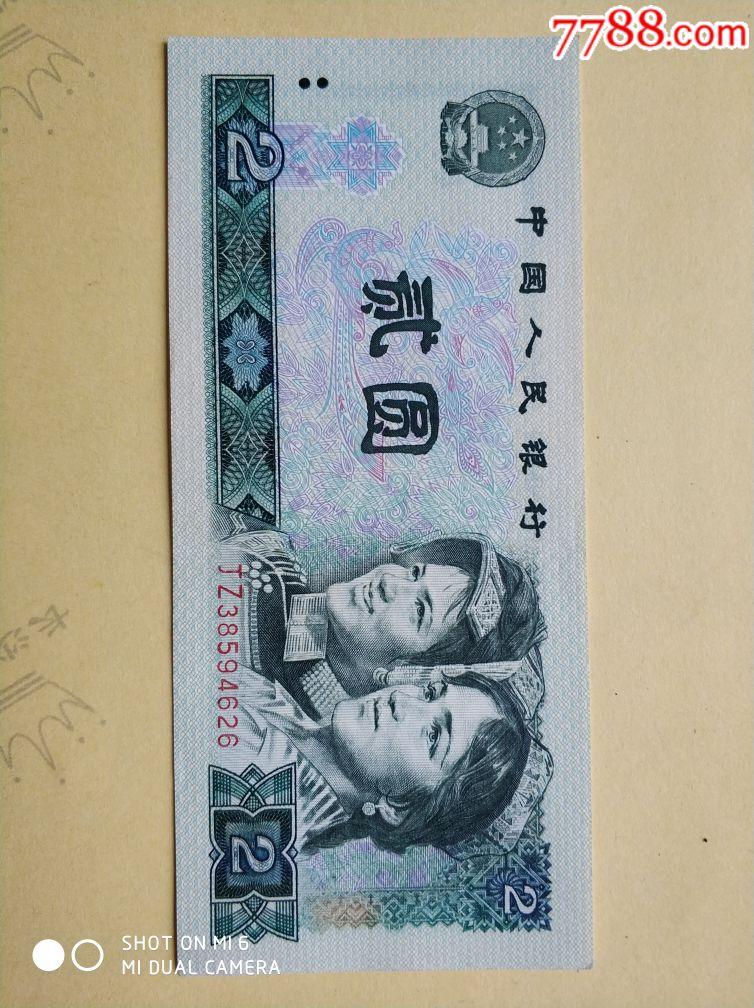 80年2元绿钻补号JZ(au19625160)_
