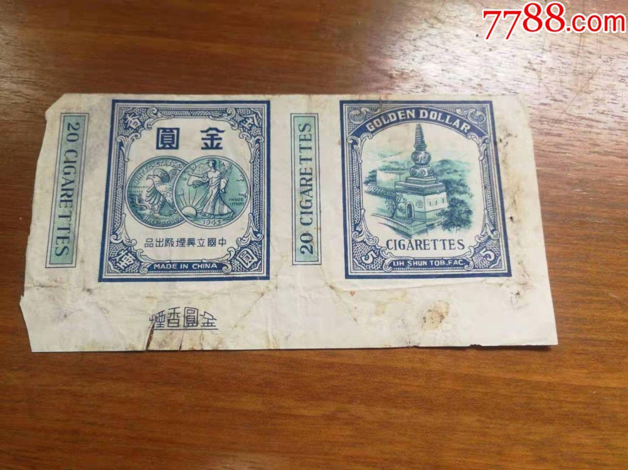 金圆(au19626827)_