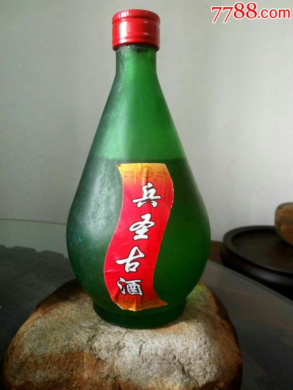 ���I兵圣古酒(au19627250)_