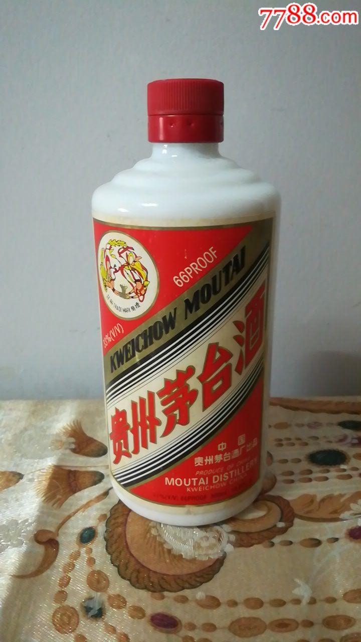 """""""33""""度茅台酒瓶(au19629927)_"""