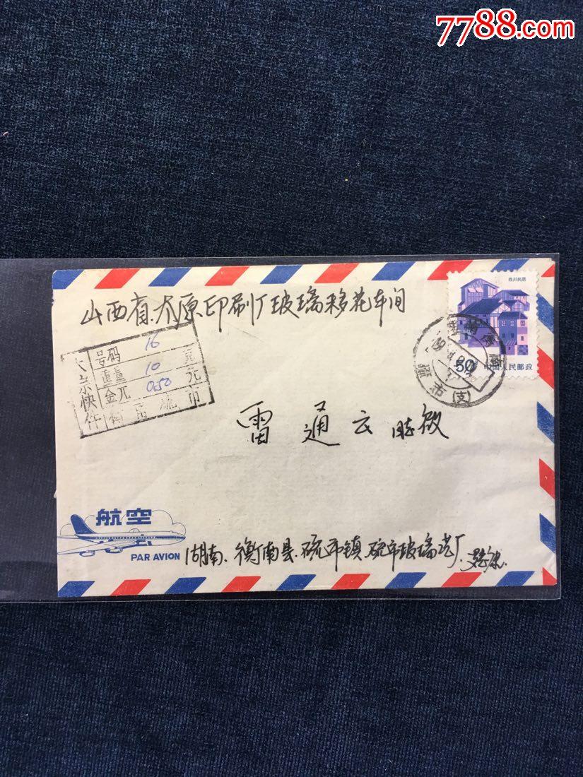 【20190309】精品大宗快件封(au19631667)_