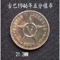 古巴1946年5分镍币..(zc19638241)_