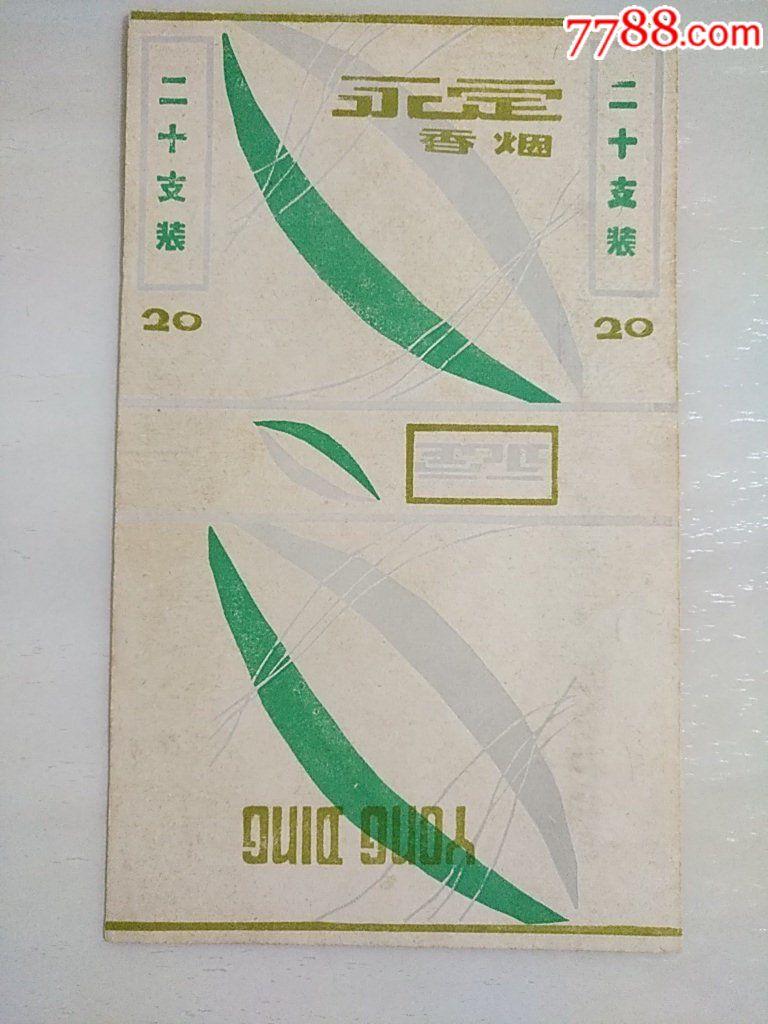 永定(地名下马厂标)(au19638472)_
