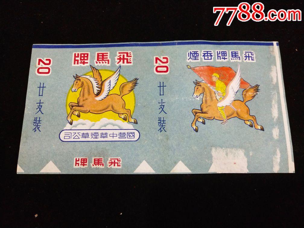 �w�R牌香��(au19641765)_