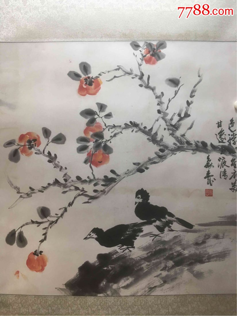 杨象宪(款)精品花鸟,画工了得,佳作可藏,识者出价(au19642853)_