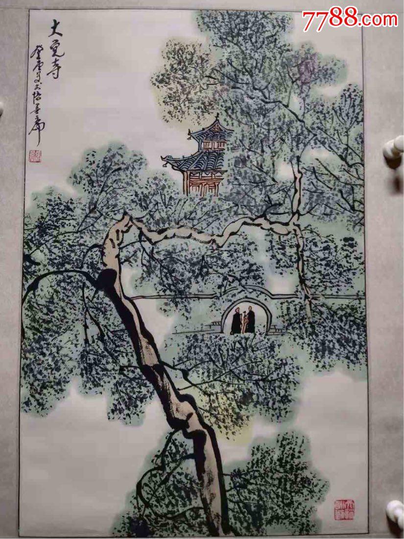 山东山水画大家张登堂精品,构图精准,笔力老辣,识者出价(au19644286)_
