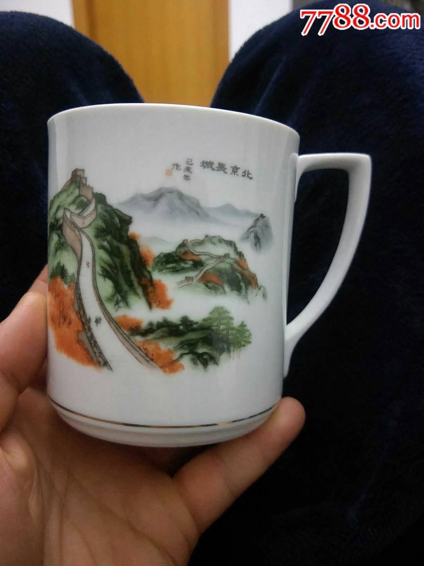 北京长城(au19646974)_