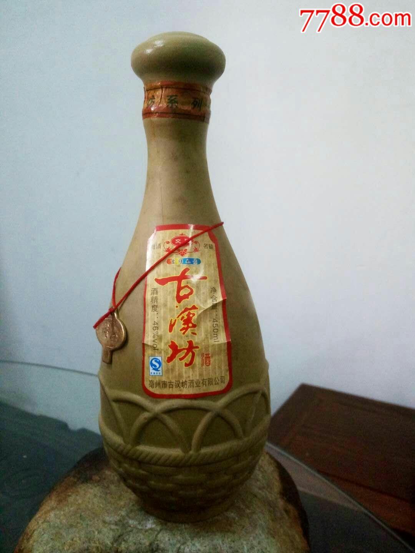 安徽地方酒(au19653120)_