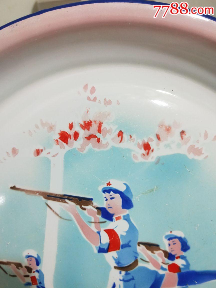 红色娘子军文革搪瓷盘_价格2135元_第2张_