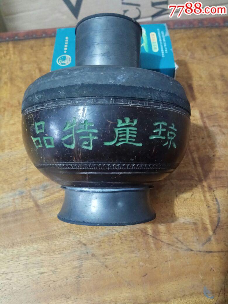 茶�~�a罐一��(au19656944)_