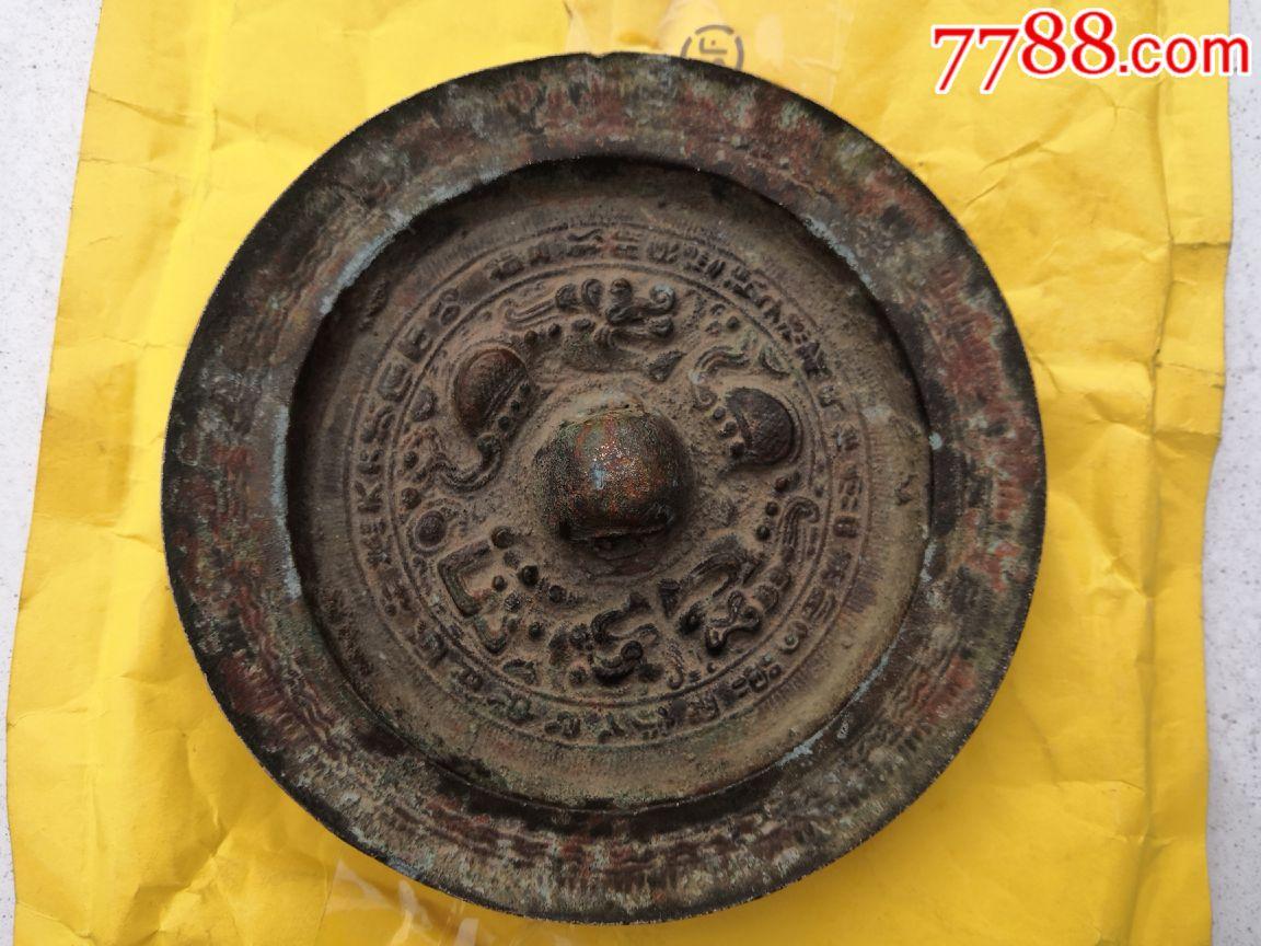 老铜镜(au19657022)_