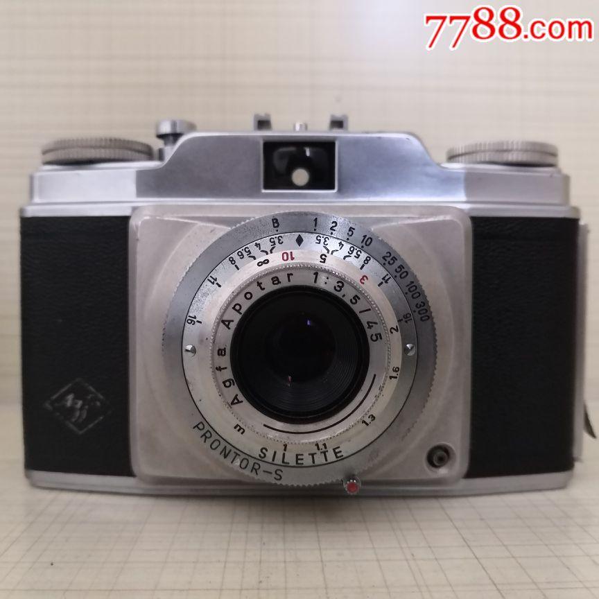 德产爱克发相机(AGFA/45mm/3.5镜头)(au19659886)_