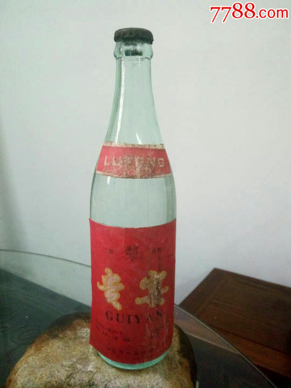 贵宴酒(au19661443)_
