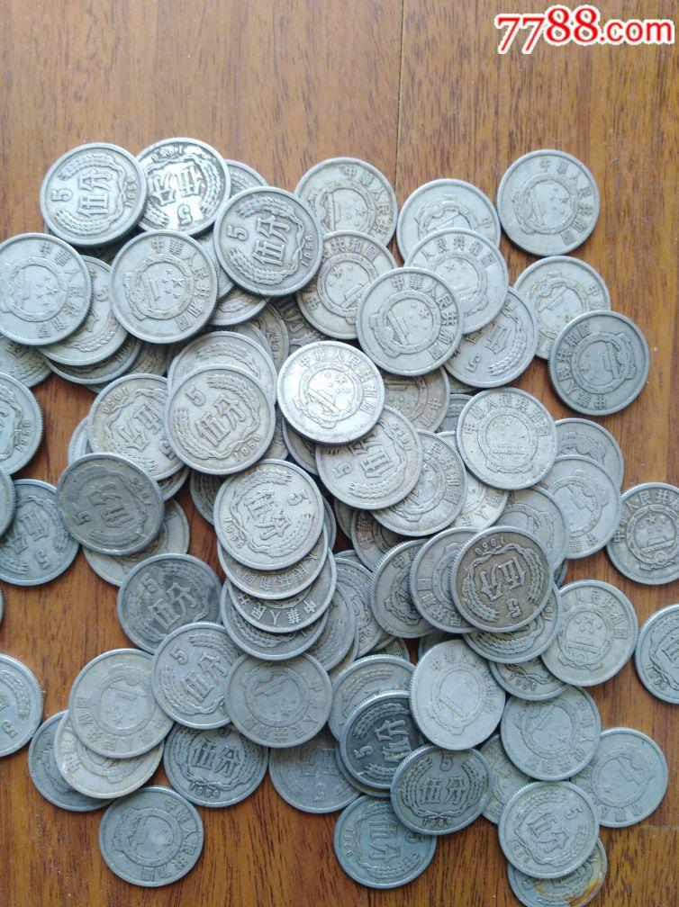 1956年五分硬币100枚(au19663689)_