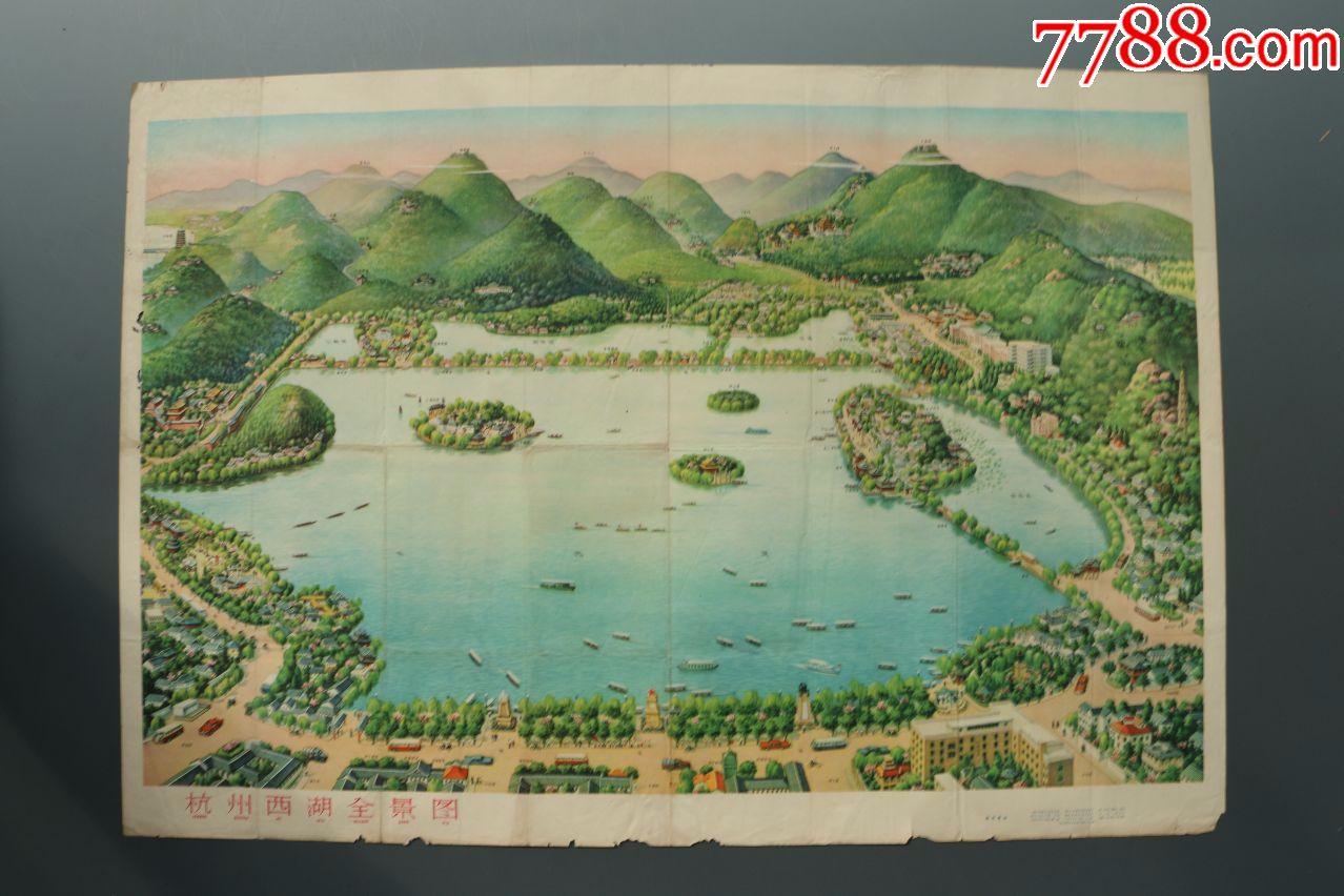1964年--章育青作--杭州西湖全景�D(au19670293)_