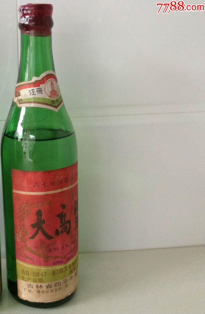 60度(酒�S����a四位)的四平大高梁酒(au19673416)_