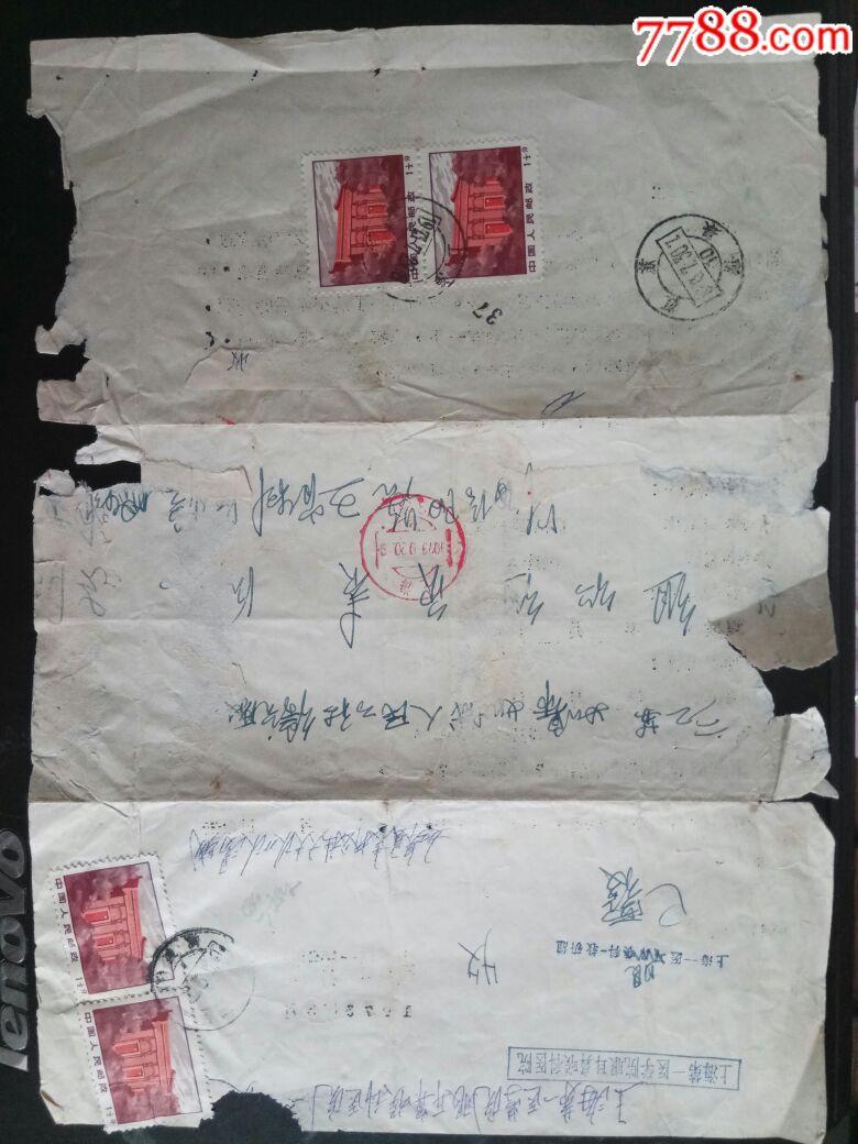 少�的文革�r期二次使用裸寄印刷品��寄封(au19673684)_
