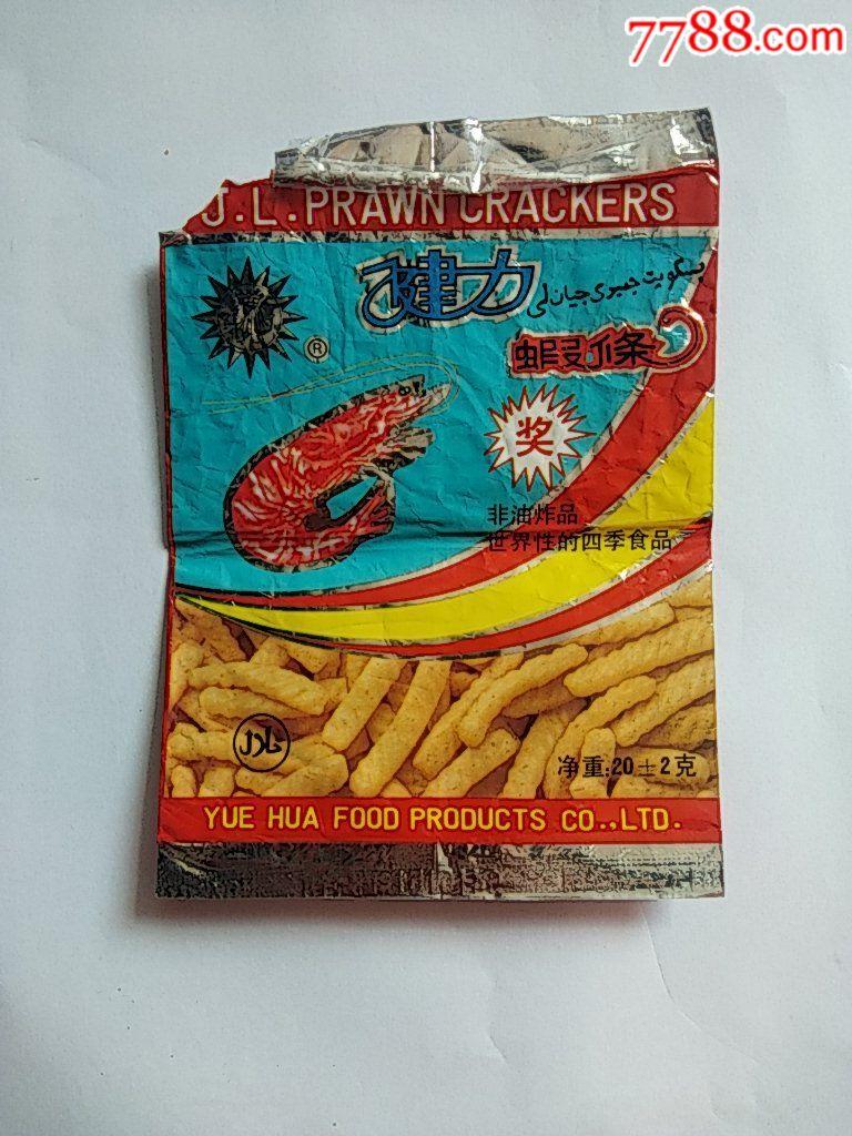 94年虾条食品袋_价格11元_第1张_
